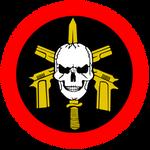 Logo do BOPE / Tropa de Elite - (PNG|HD)