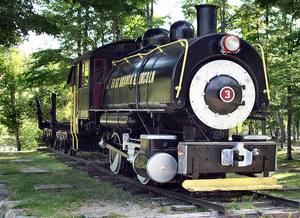 old train 3