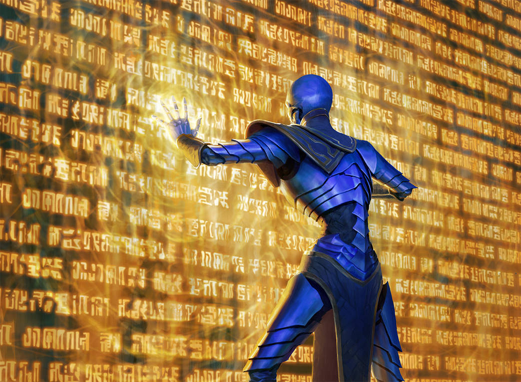 Wall of Runes by Zezhou
