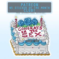 December 2019 Sticker - Congrats On The Sex Cake