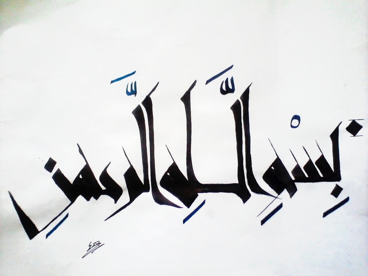 Kufi Calligraphy By Khadigaelghawas On Deviantart