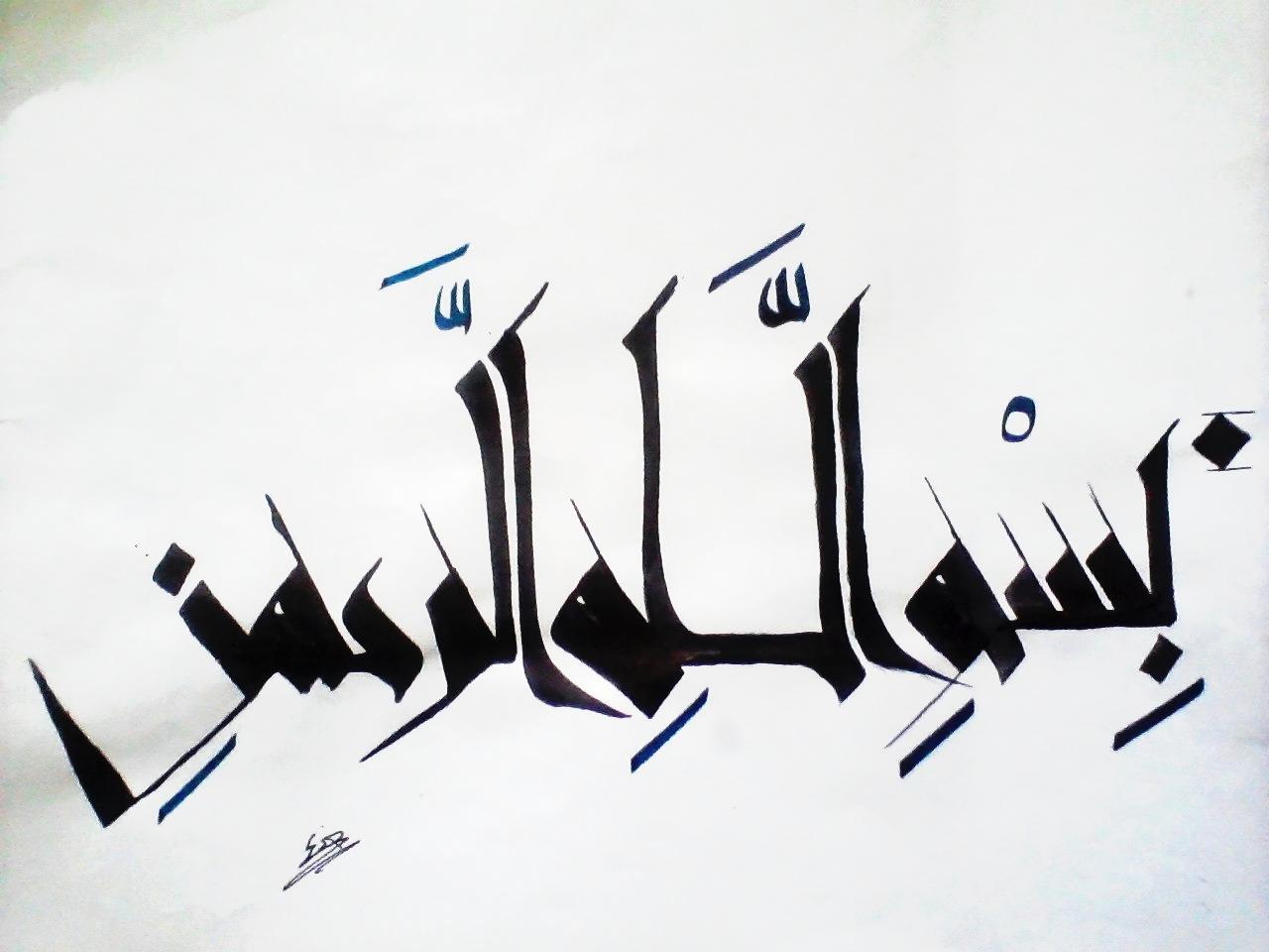 Kufi calligraphy by khadigaelghawas on deviantart