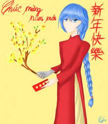 Happy Lunar New Year!