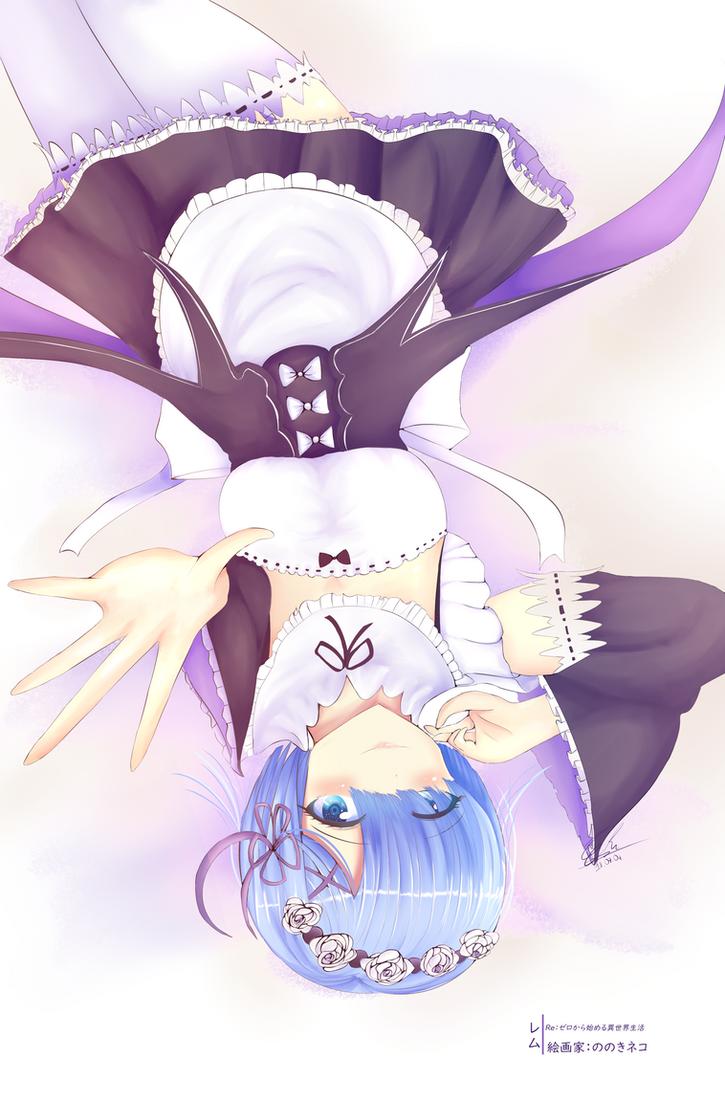 Art: Toaru Haruka no Omoide by nekoDawnlight