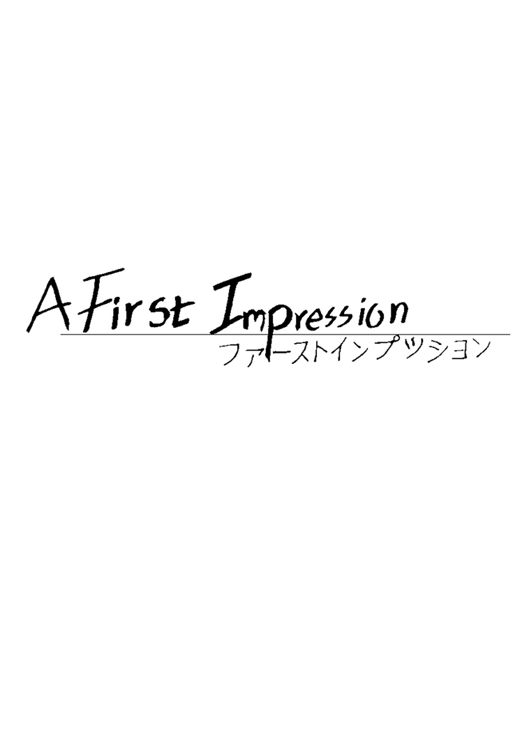A First Impression: Cover by Izzi1313