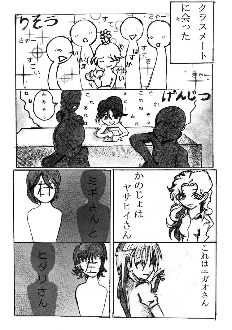 FI: Page 2 by Izzi1313