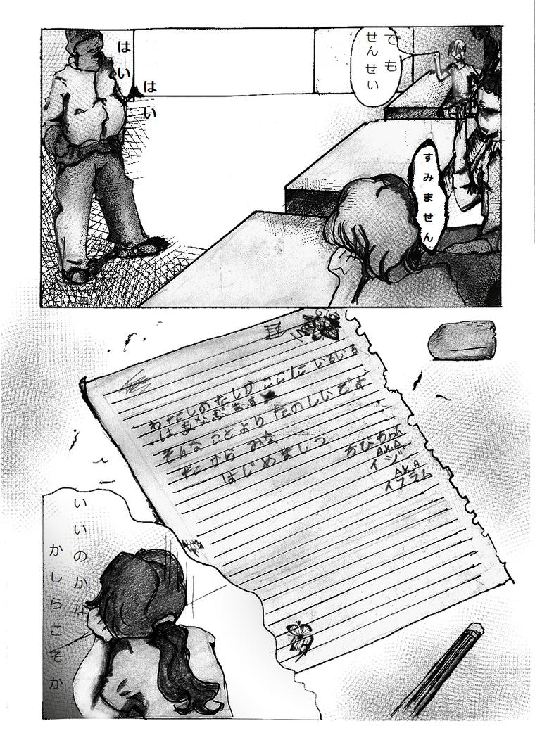 FI: Page 4 by Izzi1313