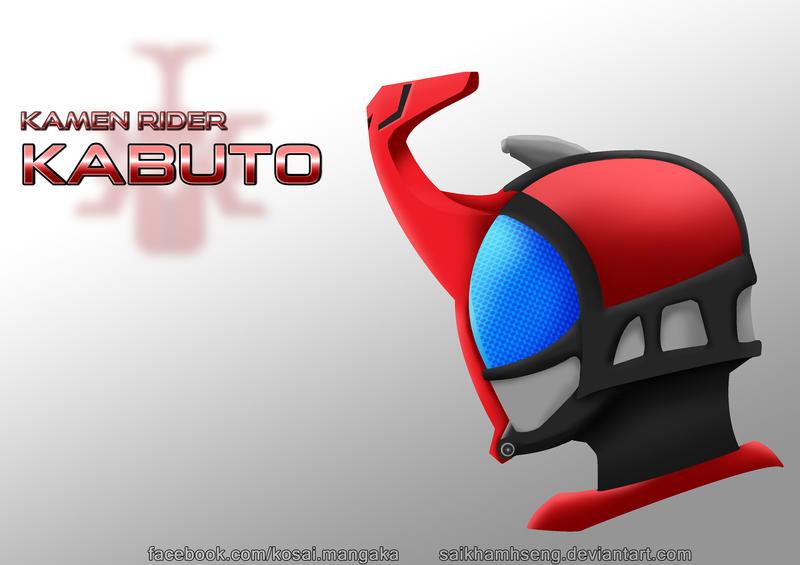 Kamen Rider Kabuto fan art by SaiKhamHseng on DeviantArt