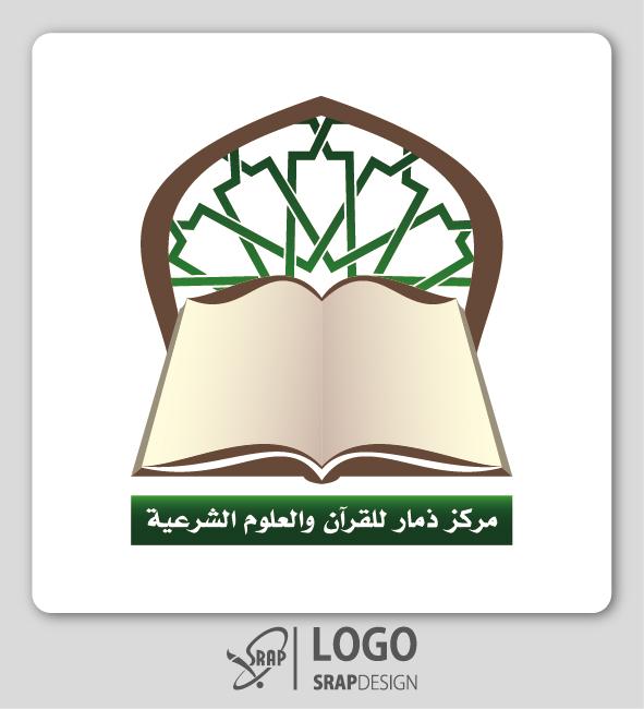 Quran Logo by srap on DeviantArt