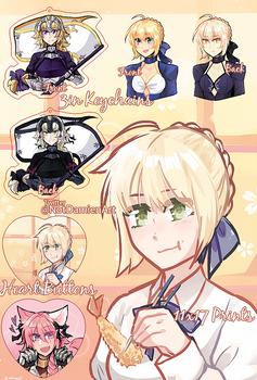 [Fate] Arturia, Jeanne, Astolfo + Alters