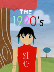 The 1990's by Thrillking
