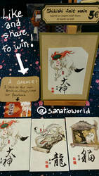 Japan Expo and Facebook Giveaway