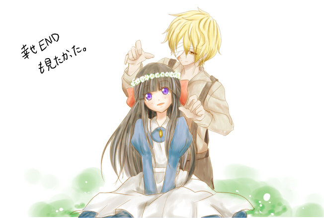 Aya And Dio (not my picture!) by SoulCat2003