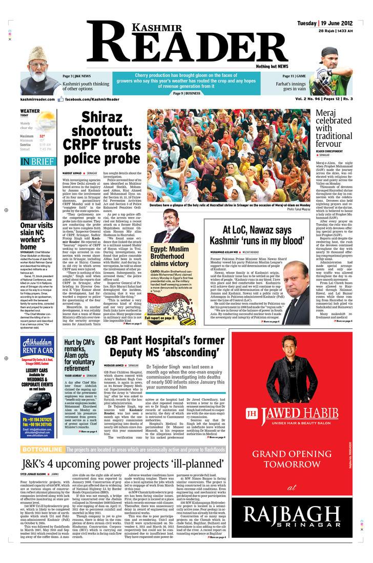Frontpage Newspaper By Krishsajid On Deviantart