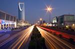 King Fahad Road II
