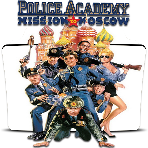 Police Academy 7 Mission To Moscow 1994 By Drdarkdoom
