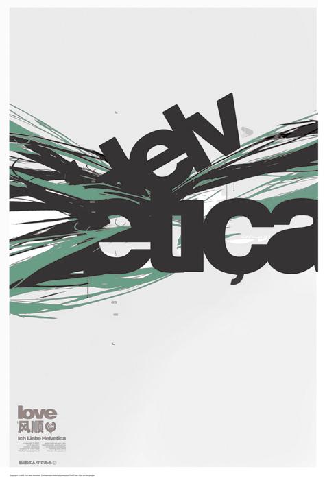Helvetica flux