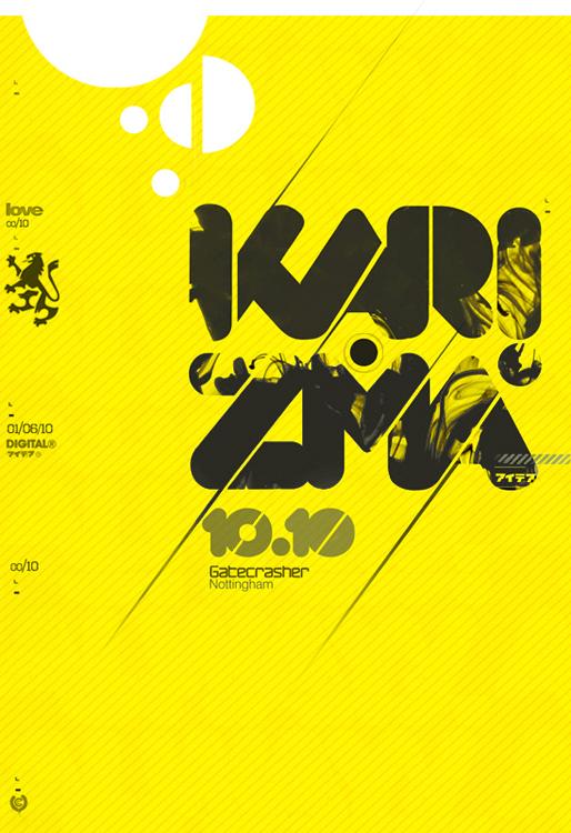 KARIZMA by Sonicbeanz