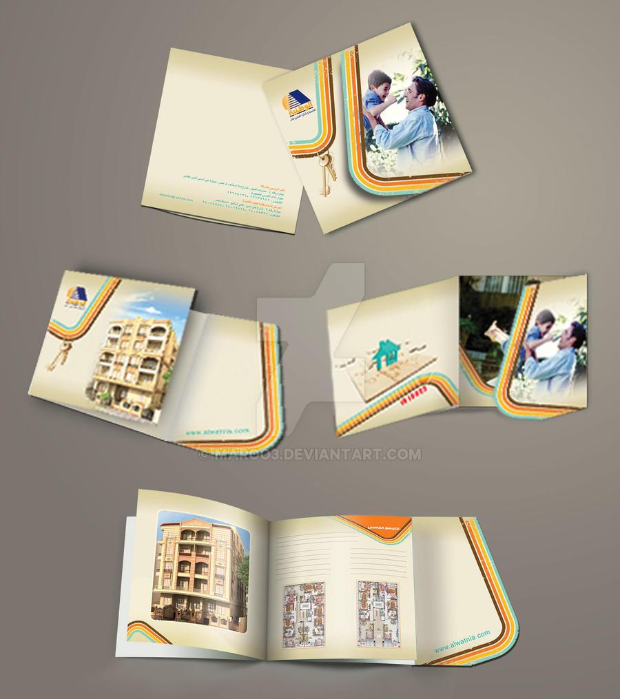 El watnia Brochure