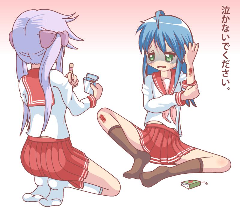 Anime school girl hentai bj amp gyno speculum solo redhead myfreecams 10