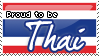 Proud to be Thai Stamp