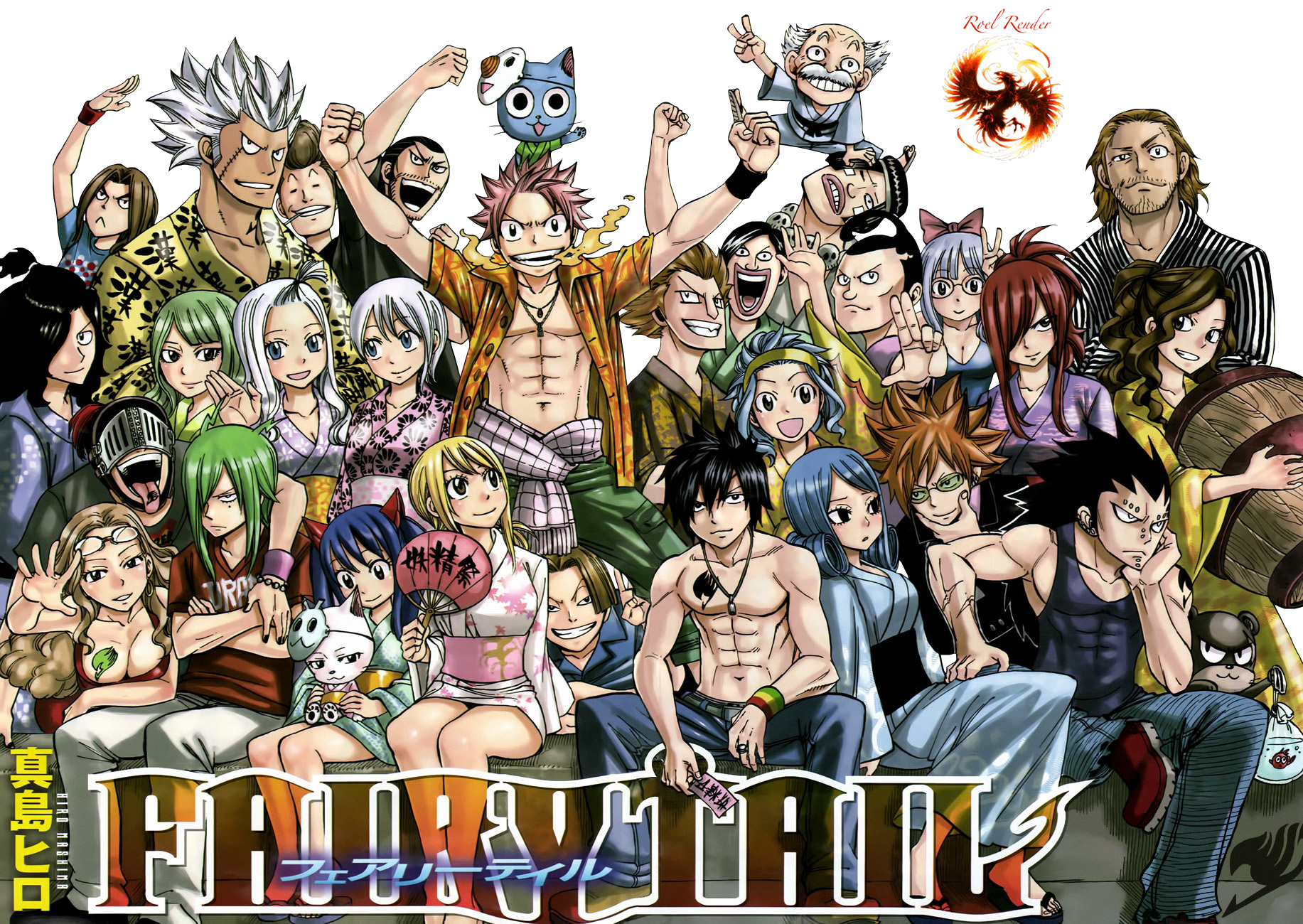 http://orig12.deviantart.net/a00d/f/2014/233/4/7/fairy_tail_render_2_by_roronoaroel-d5l6vme.png