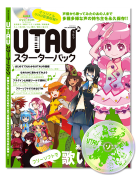 UTAU Starter Pack PDF