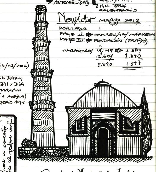 qutub minar by caballeroilustrado on DeviantArt Qutub Minar Sketch For Kids
