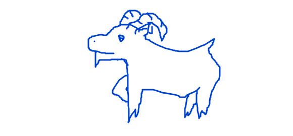 Terrible Goat by Mirrankei