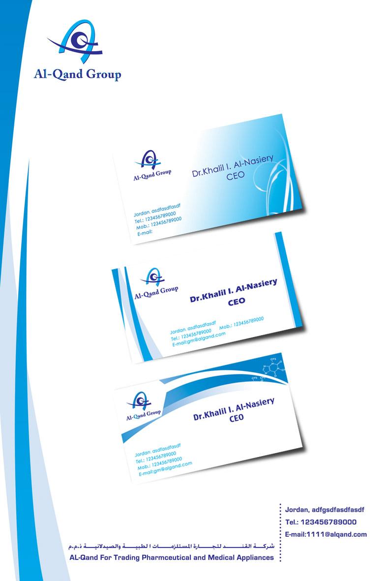 letter head cards by vbman1 on DeviantArt