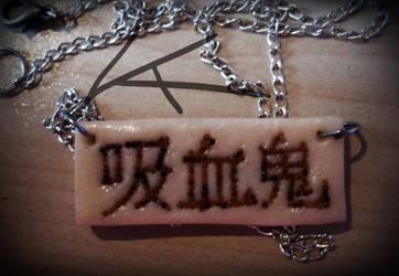 vampire - polymer clay - chinese