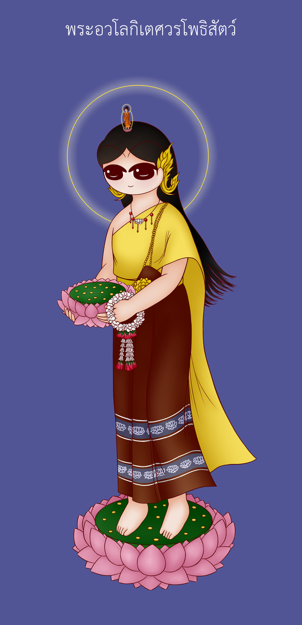 The Three Sages of Western: Avalokitesvara by Yuen-Ji