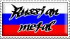 Russian Metal Stamp by eroticheskiy-vampyr