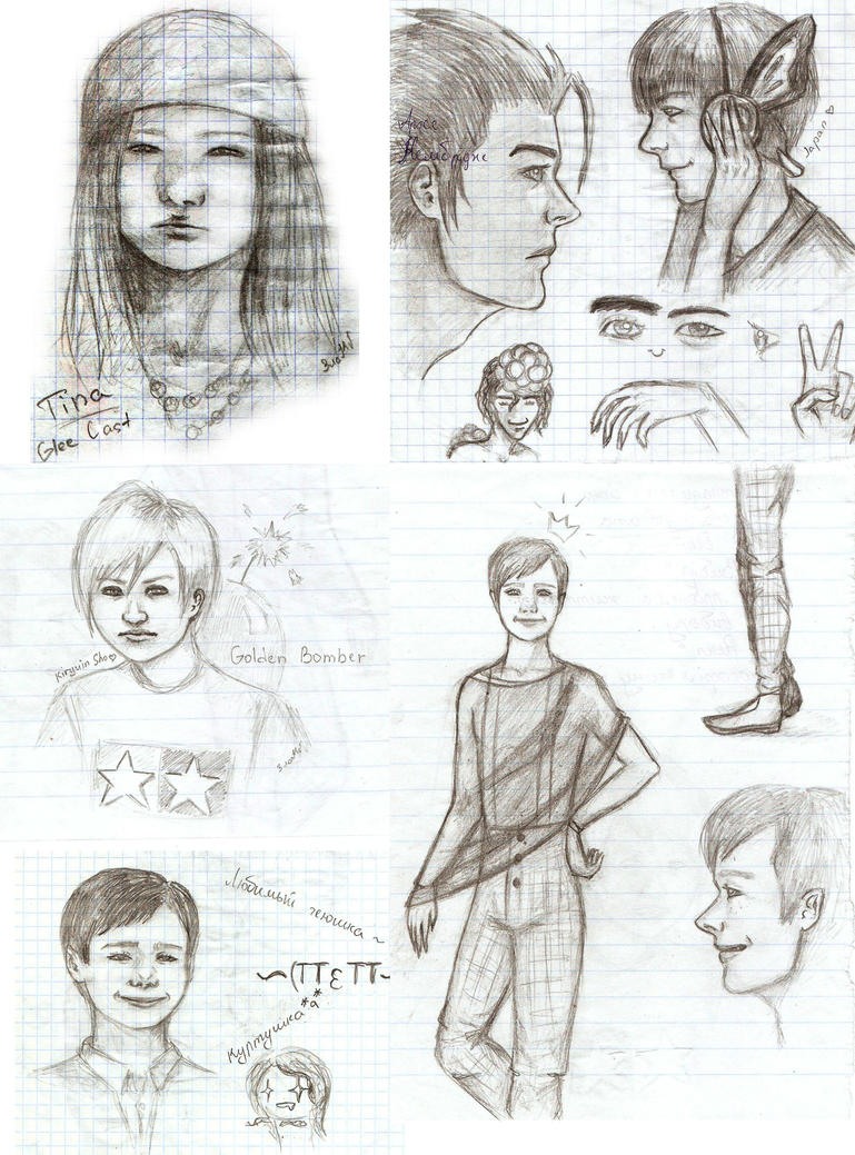 School drawings by GoldenYume