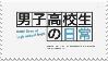 Stamp: Daily Life Of Highschool Boys by Yi-Shu-Jia