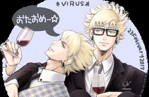 virus HBD 2017