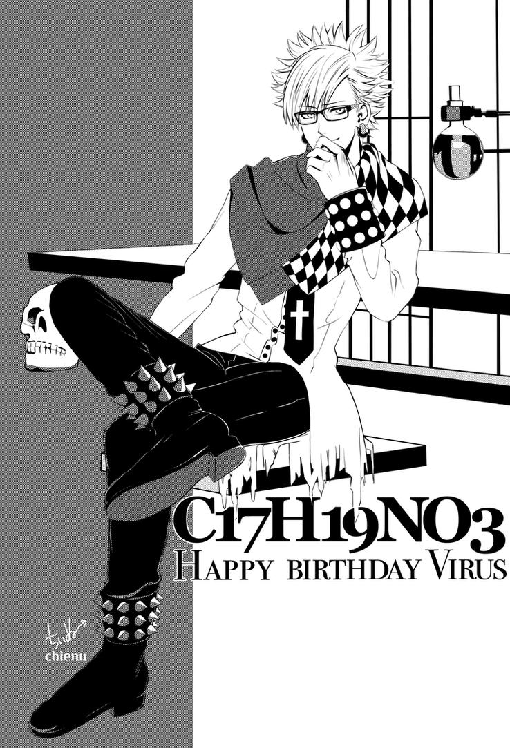 Virus Hbd2018 by chienu