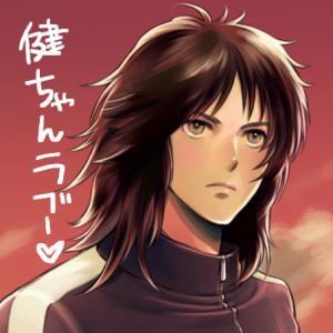 chienu's Profile Picture