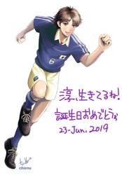Jun Misugi HBD