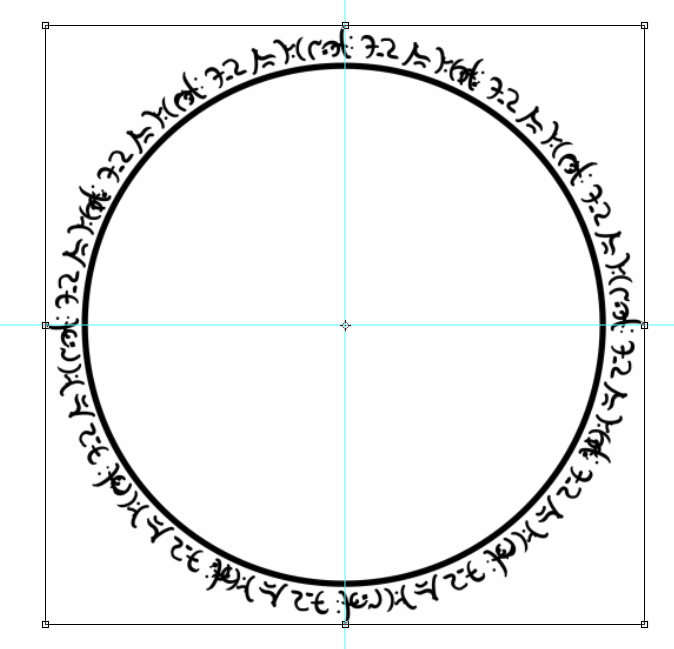 Arcane Circle Png Arcane Circle Test by Dkdevil