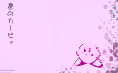 Hoshi no Kirby Wallpaper by visualscope