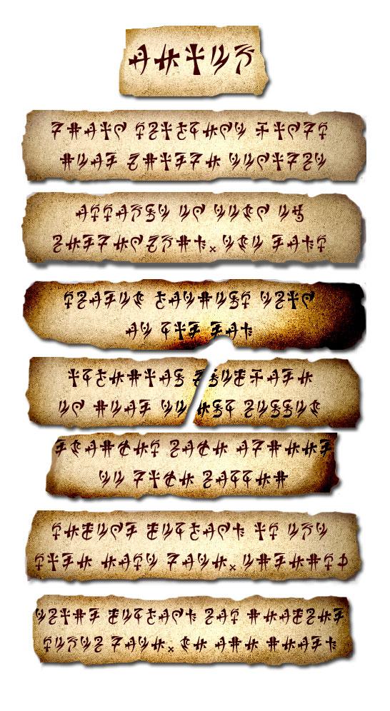 Secret Messages by damon-gear