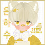 DTIYS- MIRU