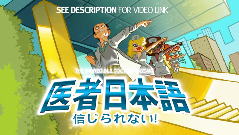Animation Project - Doctor Onozaki Opening by MortMorrison