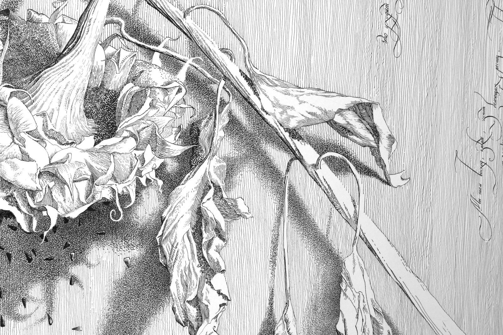 Tears of the Sun Fragment by shvayba