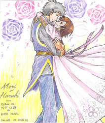 Mori Haruhi: Knight x Princess by 13671Onin