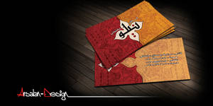 nilo0 - business card by arsalan-design