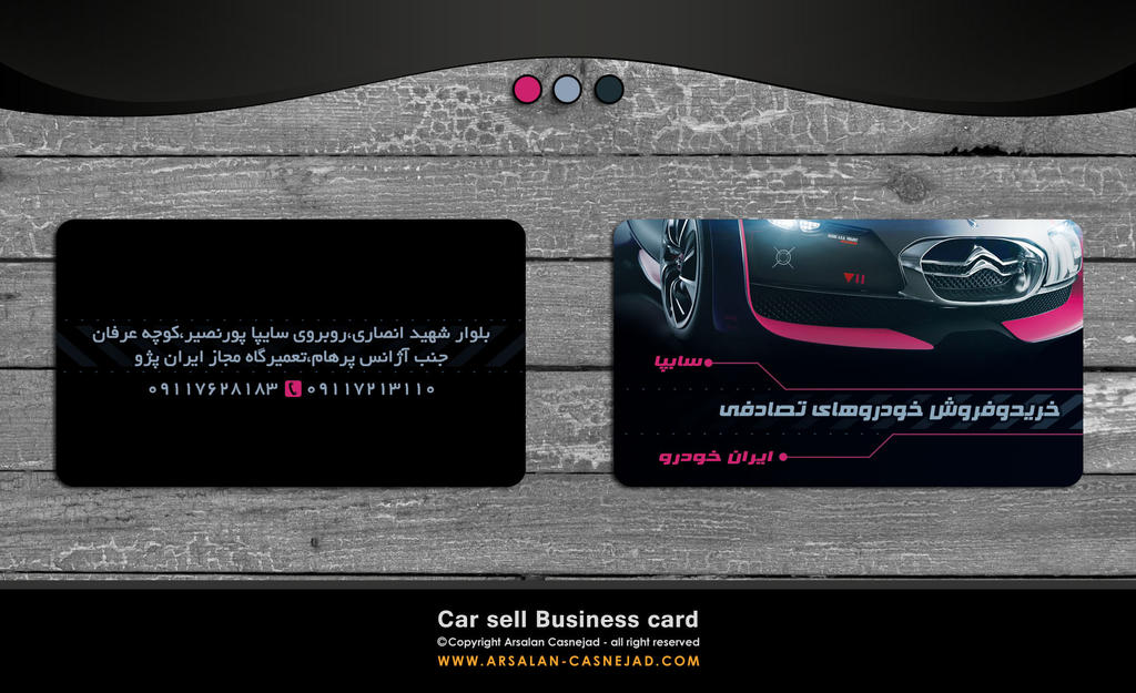 car sell business card by arsalan design on deviantart