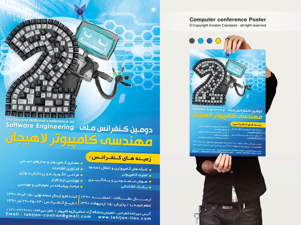 Poster design software - Poster Design Software 41