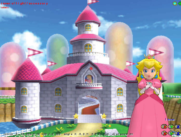 Peach D By Princess Peach 64 On Deviantart